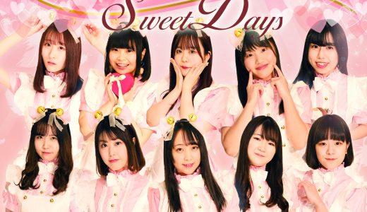 SweetDays(2/1~3/14)